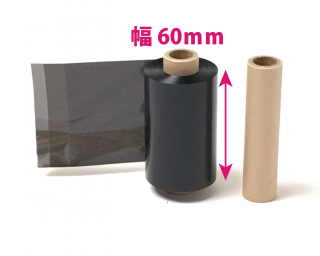 【レスプリ対応】インクリボン 60mm X 100m 5巻セット