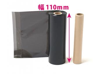 【レスプリ対応】 インクリボン 110mm X 100m 5巻セット