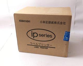 【New】KOBAYASHI IP-225 CT (USB/LAN)保証書付き