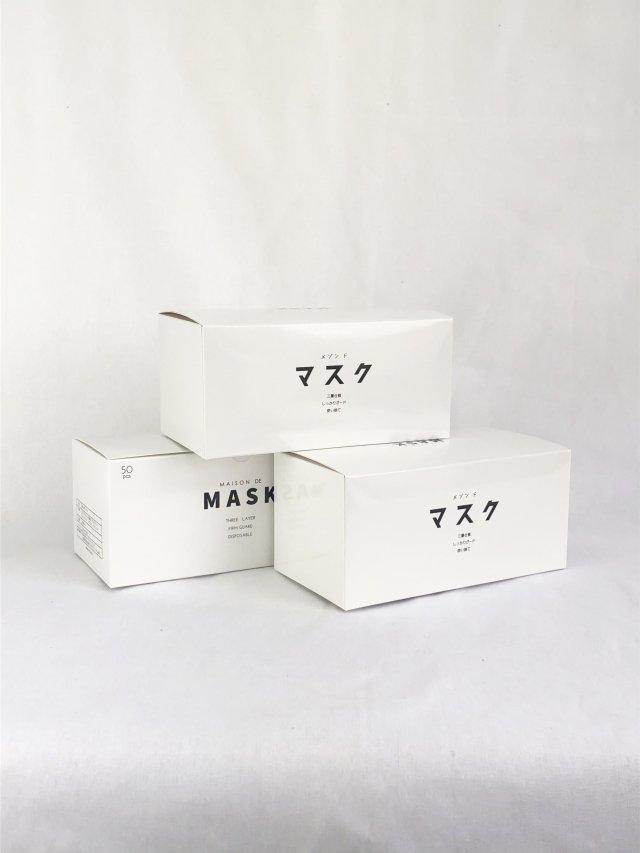 メゾン ド マスク 3箱セット