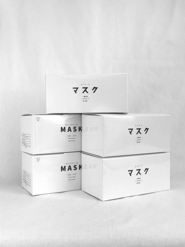 メゾン ド マスク 5箱セット ※送料無料