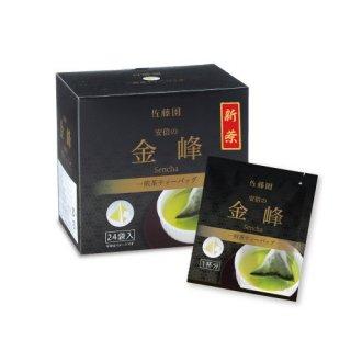 【新茶】安倍の金峰ティーバッグ