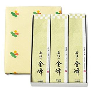 【贈答用】金峰100g真空パック(箱入3本)