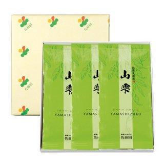 【贈答用】抹茶入煎茶 山雫80g平袋(箱入3袋)