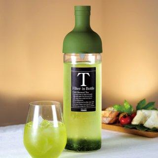 【季節限定】フィルターインボトル(緑)