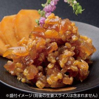 生姜入り金山寺味噌(100g)