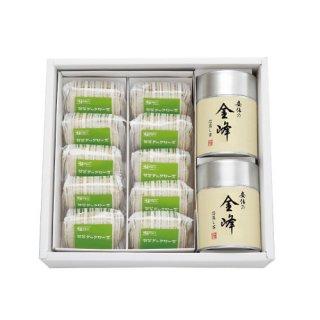 【贈答用】【金峰】100g帯缶2本と抹茶ダックワーズのセット