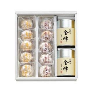 【贈答用】【金峰】100g帯缶2本と刻み栗入り麦こがしのセット