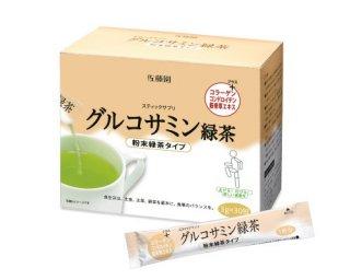 グルコサミン緑茶(30包/約30日分)