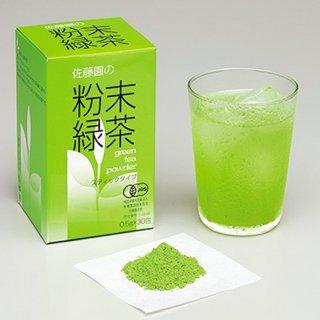 粉末緑茶(30包)