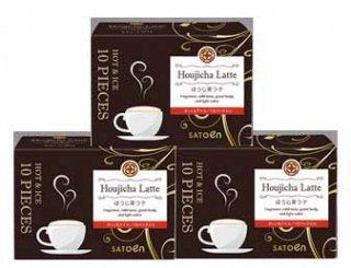 【お買い得】ほうじ茶ラテ(3箱)