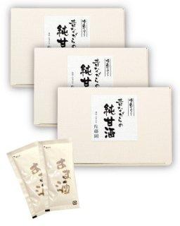 【お買い得】昔ながらの純甘酒(10袋入×3箱)