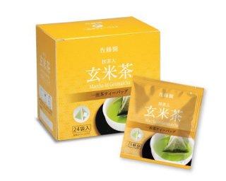 抹茶入玄米茶ティーバッグ(24包)