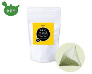 抹茶入玄米茶ティーバック(30個入)