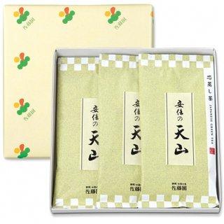 【贈答用】安倍の天山100g平袋(箱入3袋)