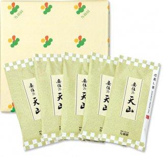【贈答用】天山100g平袋(箱入5袋)