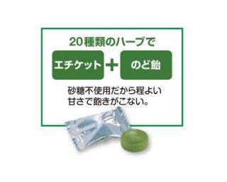 強力消臭キャンディーGTC(50粒)
