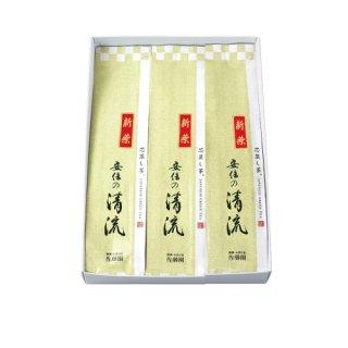 【新茶】【贈答用】安倍の清流100g真空パック(化粧箱入3本)