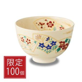 抹茶碗「扇」