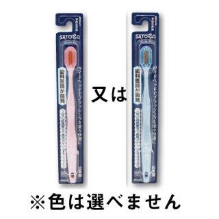 100年歯ブラシ