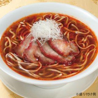 陳建一「四川飯店」監修 酸辣湯麺(サンラータンメン)2食入