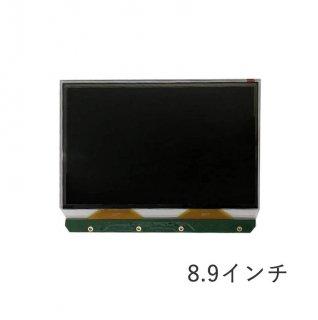 8.9インチ4K LCD光硬化デスプレイ(解像度3840×2400)