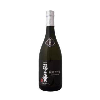 福無量 長野県産金紋錦 39% 純米大吟醸 720ml