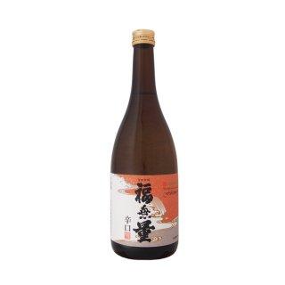 [燗酒に] 福無量 辛口 720ml