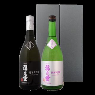 【送料550円】福無量 純米大吟醸&純米吟醸 720ml×2本 ギフトセット