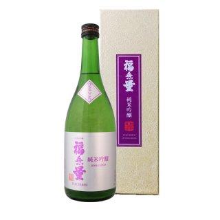 [ギフト化粧箱入] 福無量 ひとごこち 55% 純米吟醸 720ml