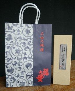 [包装] 紙袋 720ml 2本入れ