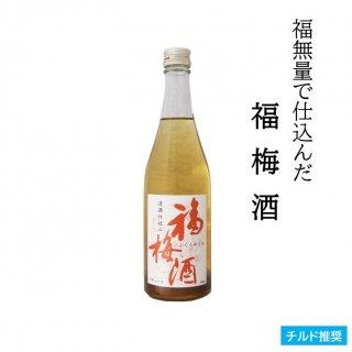 [梅酒] 福梅酒 500ml