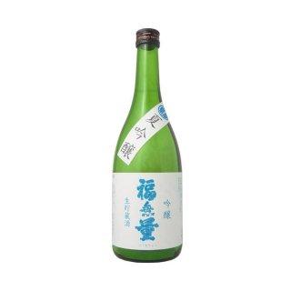 [夏酒] 福無量 「夏吟醸」 吟醸生貯蔵酒 720ml