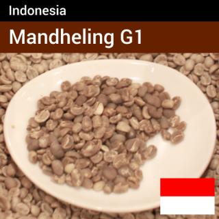 マンデリン G1