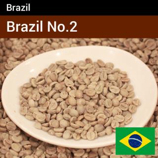 ブラジル No.2