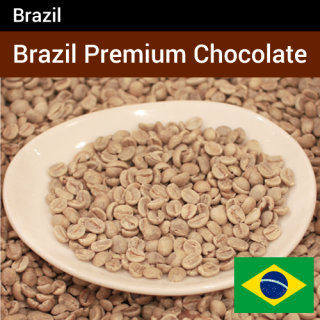 ブラジル プレミアムショコラ