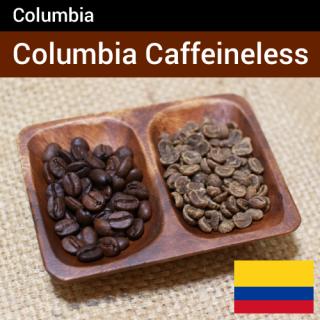 カフェインレス コロンビア スプレモ