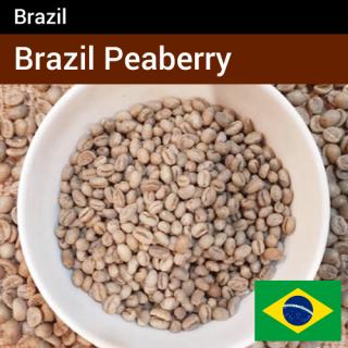 ブラジル ピーベリー パルプドナチュラル
