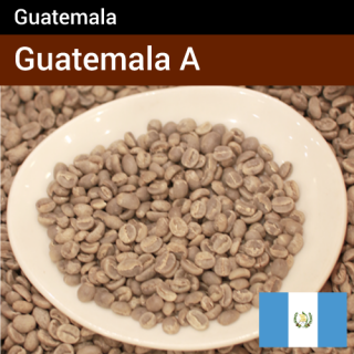 グァテマラ アンティグア ジャスミン