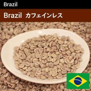 カフェインレス ブラジル