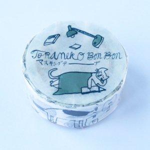 トラネコボンボン トラネコ マスキングテープ(記憶のモンプチB)