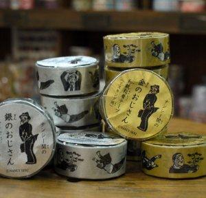 倉敷意匠 おじさん マスキングテープ 1巻パック ナンシー関
