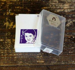 倉敷意匠 ナンシー関の美男カード 100枚入り