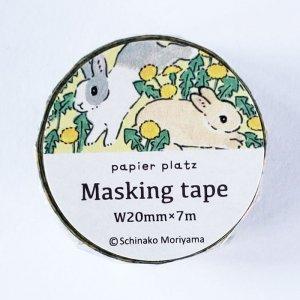 もりやましなこ  マスキングテープ タンポポとうさぎ 森山しなこ/Schinako