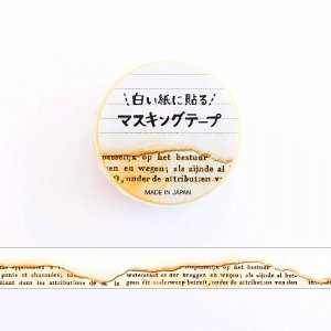 マインドウェイブ  白い紙に貼るマスキングテープ アンティーク 英字