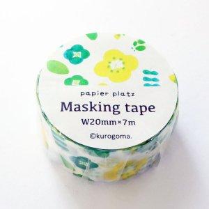 kurogoma マスキングテープ 花と葉っぱ