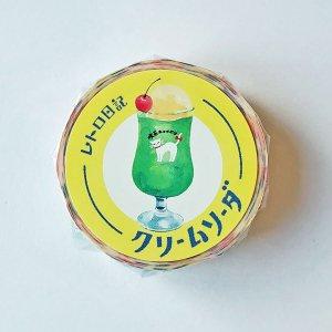古川紙工 ますきんぐテープ レトロ日記 クリームソーダ