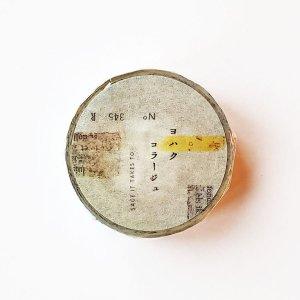 ヨハク マスキングテープ コラージュ