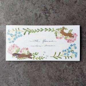 浅野みどり  一筆箋メモ帳 with flowers 横