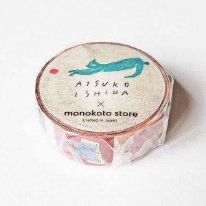 <img class='new_mark_img1' src='https://img.shop-pro.jp/img/new/icons13.gif' style='border:none;display:inline;margin:0px;padding:0px;width:auto;' />モノコトストア マスキングテープ ねこ Atsuko Ishida